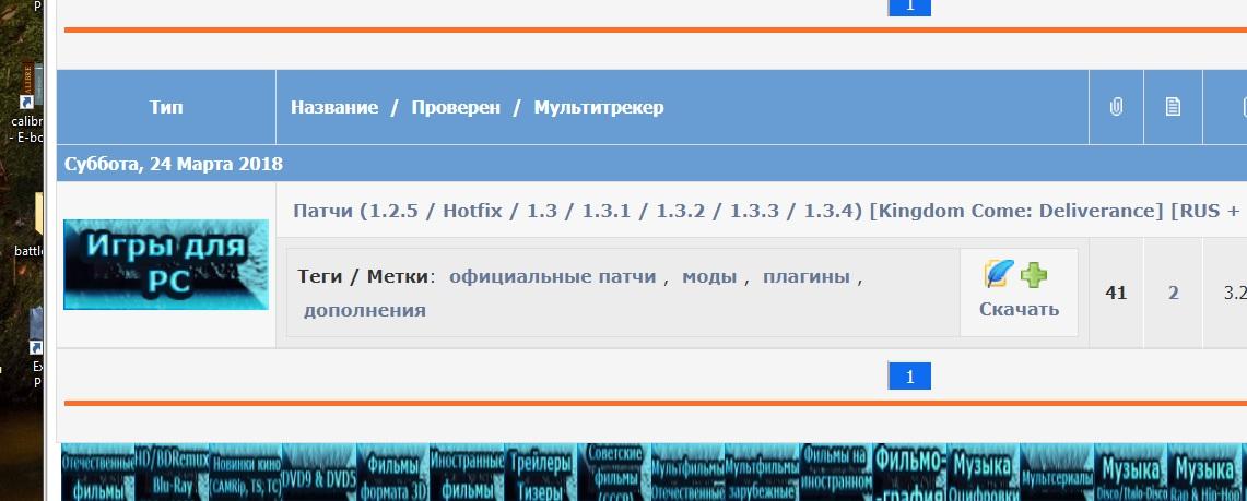 http://images.vfl.ru/ii/1523030230/1fe11997/21277490.jpg