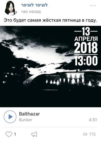 http://images.vfl.ru/ii/1523052378/0239dbfc/21280714_m.jpg
