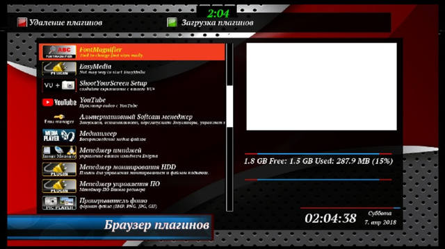 PRIMAVERA • Просмотр темы - Бэкапы Enigma 2 для Gi S8120 HD