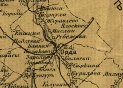 Кунгур и Ермак - Страница 2 21281451_m