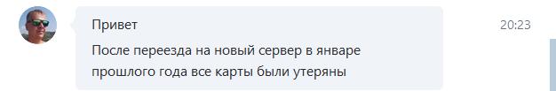 http://images.vfl.ru/ii/1523102489/5ddaaef5/21285459_m.png