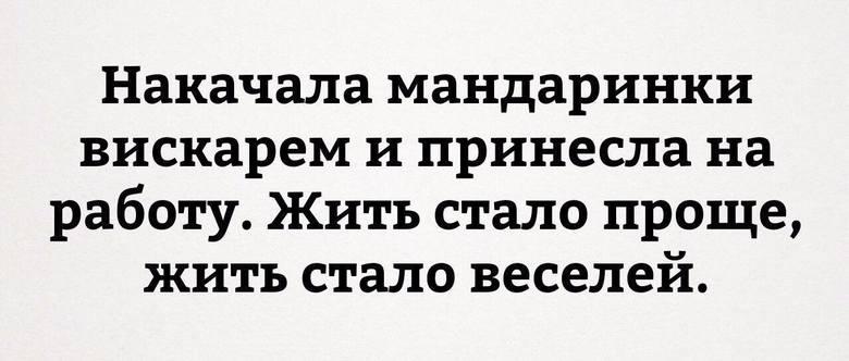 http://images.vfl.ru/ii/1523131198/593b7151/21290808_m.jpg