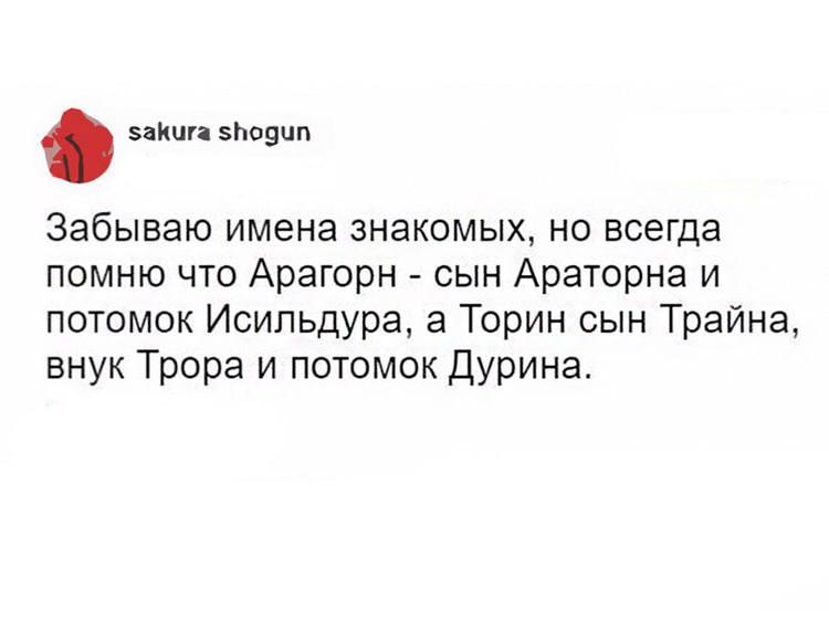 http://images.vfl.ru/ii/1523131199/6b4ad806/21290809_m.jpg