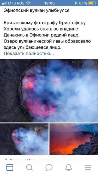 http://images.vfl.ru/ii/1523131606/604e3981/21290864_m.jpg