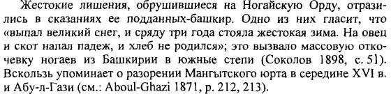 Происхождение названия города - Страница 6 21297591_m