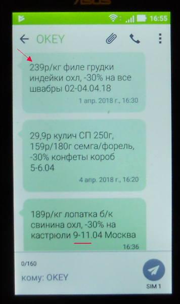 http://images.vfl.ru/ii/1523197601/38b90592/21298240.jpg