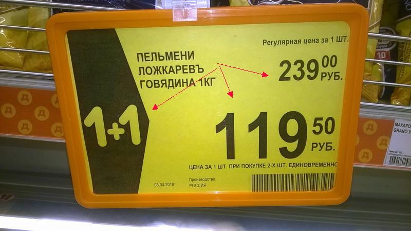 http://images.vfl.ru/ii/1523206936/1d69951c/21300145.jpg