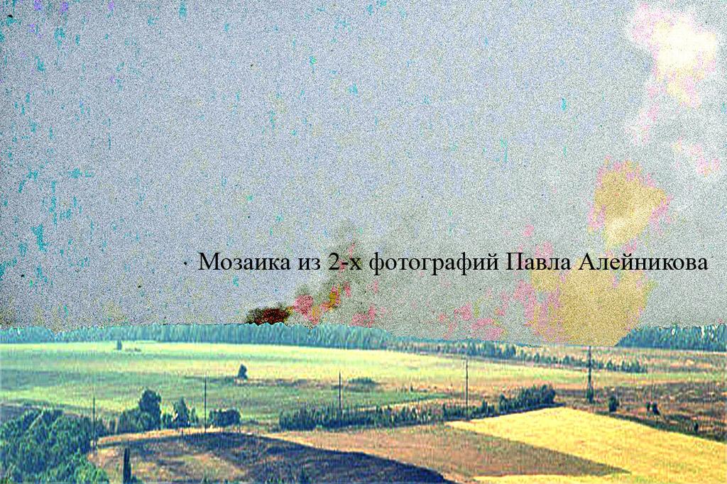 http://images.vfl.ru/ii/1523216104/581d0deb/21301531.jpg