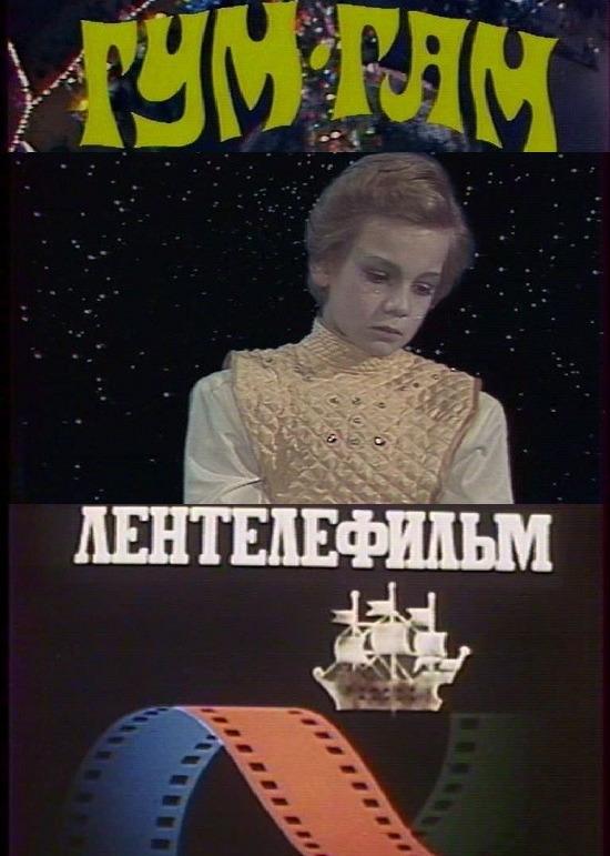 http//images.vfl.ru/ii/1523270946/535c3e1d/21306760.jpg