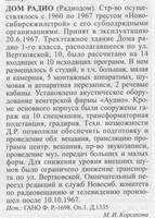 http://images.vfl.ru/ii/1523290449/c6a3d021/21311342_s.jpg