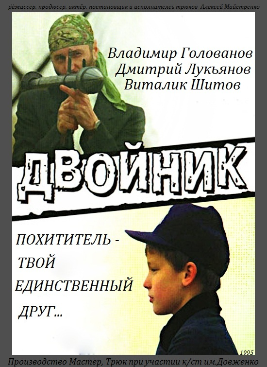 http//images.vfl.ru/ii/1523436645/0252a6be/21331367.jpg