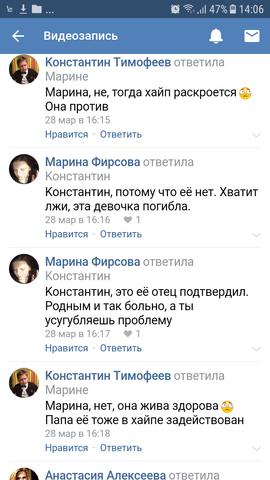 http://images.vfl.ru/ii/1523444802/9e63f1f5/21333162_m.png