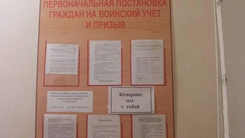 http://images.vfl.ru/ii/1523472424/e2133462/21338881_m.jpg
