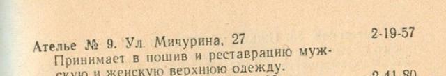http://images.vfl.ru/ii/1523536952/41c765ab/21347241_m.jpg