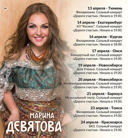 http://images.vfl.ru/ii/1523551740/f93f2091/21350034_m.jpg