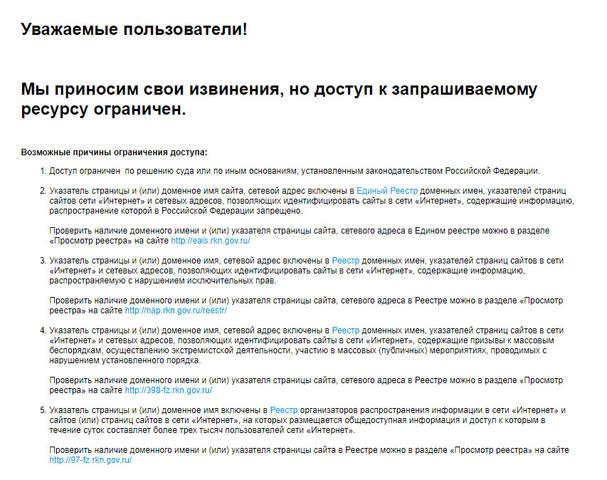 http://images.vfl.ru/ii/1523622324/590e792c/21359896_m.jpg