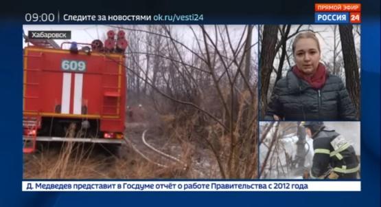 http://images.vfl.ru/ii/1523635016/7c30171d/21362000.jpg
