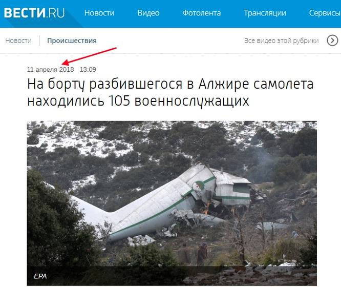 http://images.vfl.ru/ii/1523662664/f9db8169/21366296_m.jpg
