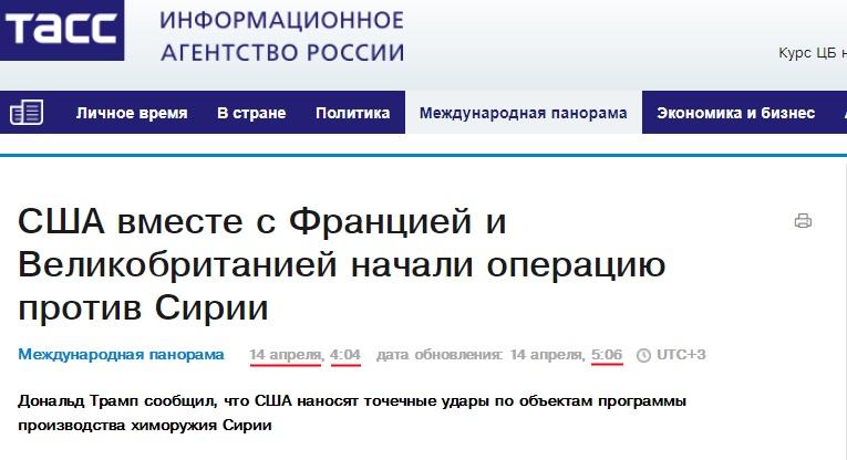 http://images.vfl.ru/ii/1523754431/78412145/21376864.jpg