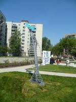 http://images.vfl.ru/ii/1523797784/8516f846/21382068_s.jpg