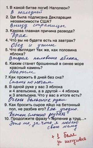 http://images.vfl.ru/ii/1523808109/fb14510b/21383743_m.jpg