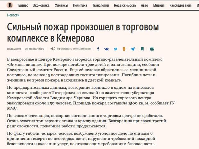 http://images.vfl.ru/ii/1523820348/655fe315/21386025_m.jpg