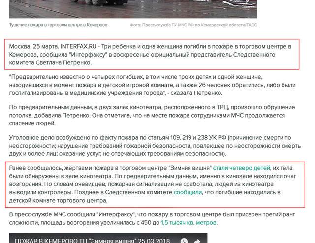 http://images.vfl.ru/ii/1523820396/10d6ecfa/21386034_m.jpg
