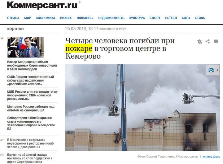 http://images.vfl.ru/ii/1523820488/3366b461/21386056_m.jpg