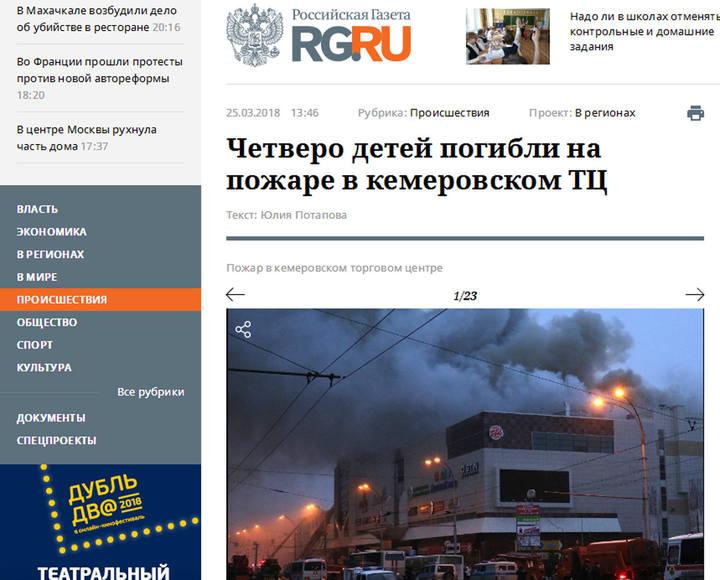 http://images.vfl.ru/ii/1523820536/5648a807/21386074_m.jpg