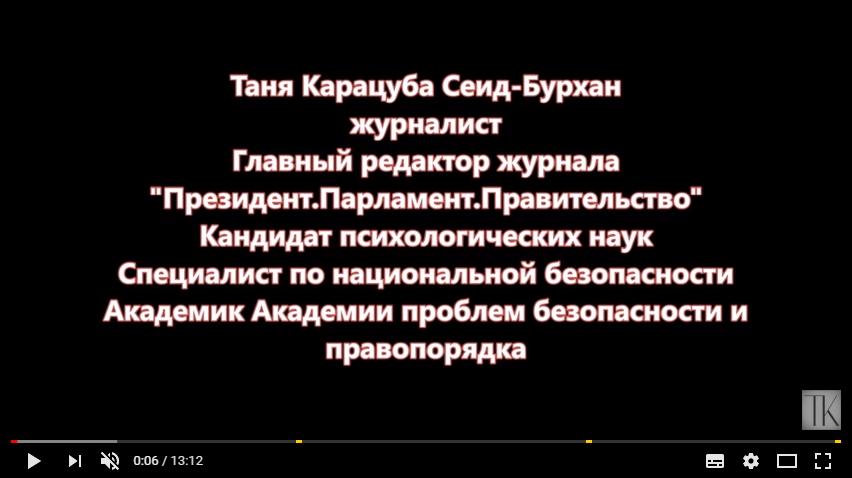 http://images.vfl.ru/ii/1523842973/936227c4/21387756.jpg