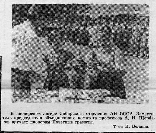 http://images.vfl.ru/ii/1523853764/58ec3b4a/21388399_m.png