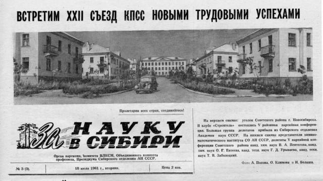 http://images.vfl.ru/ii/1523853767/af680483/21388403_m.png