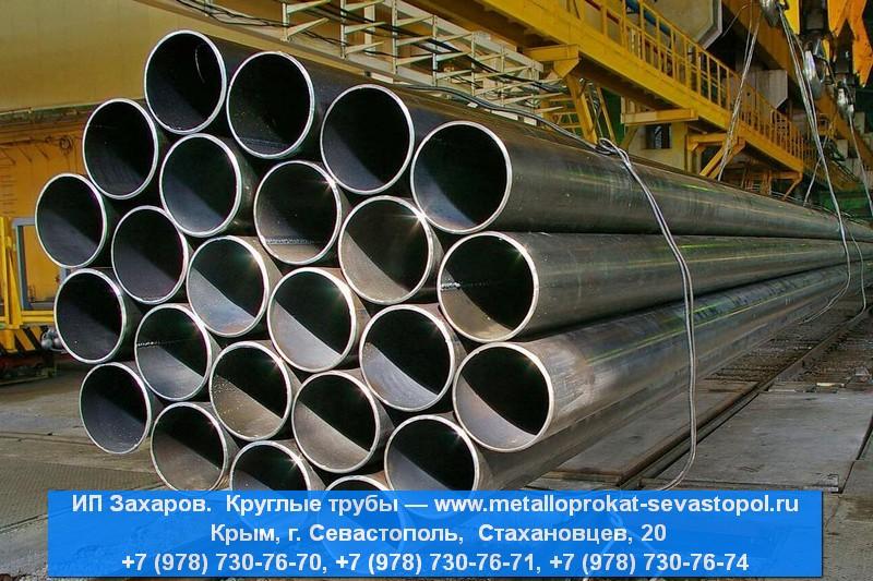 Профильная труба Севастополь 21392484