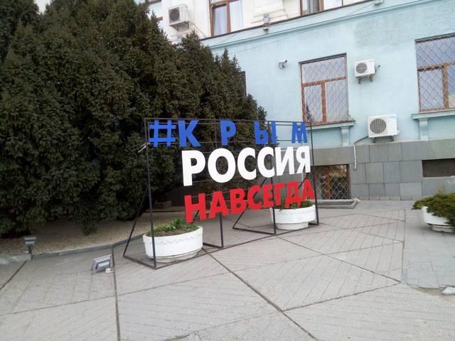 http://images.vfl.ru/ii/1523890461/2d674f40/21395225_m.jpg