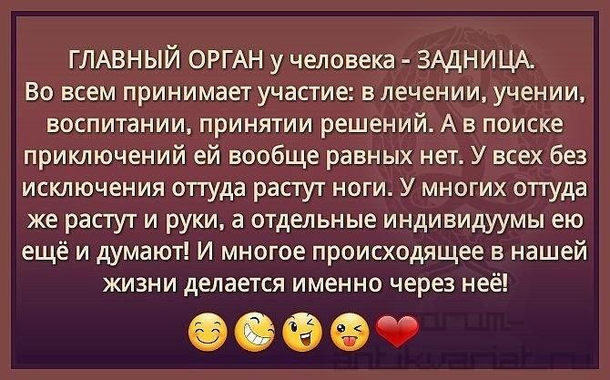 http://images.vfl.ru/ii/1523893087/90e48ae8/21395688.jpg