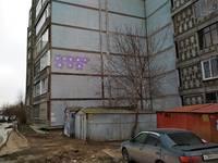 http://images.vfl.ru/ii/1523896106/66b3f032/21396176_s.jpg