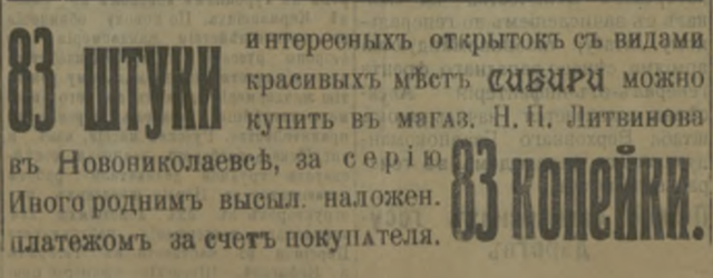 http://images.vfl.ru/ii/1523901952/595d06cf/21397546_m.png