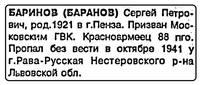 http://images.vfl.ru/ii/1523933809/18c06f0f/21400551_s.jpg
