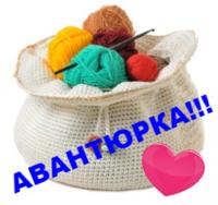 Анонсы Авантюрок 21403962_s