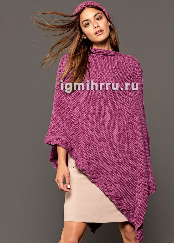 Привлекательный комплект из пончо и шапочки лилового цвета. Вязание спицами