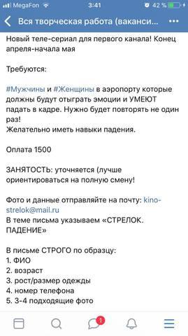 http://images.vfl.ru/ii/1523985693/ea257398/21409630_m.jpg