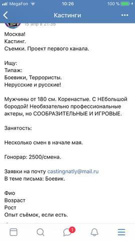 http://images.vfl.ru/ii/1524036721/79b83f54/21415514_m.jpg