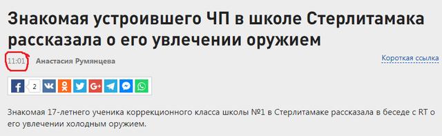 http://images.vfl.ru/ii/1524039727/eddcdc81/21416214_m.png
