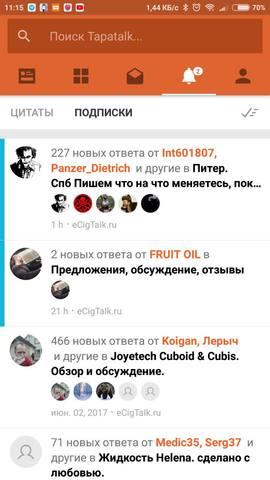 http://images.vfl.ru/ii/1524040017/5e9d6a68/21416308_m.jpg