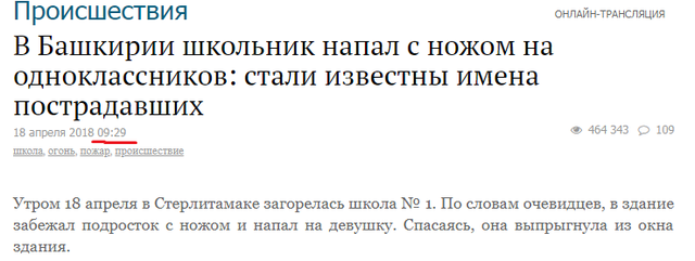 http://images.vfl.ru/ii/1524040025/af5fdccd/21416314_m.png