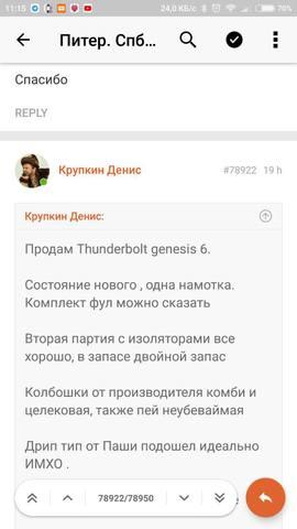 http://images.vfl.ru/ii/1524040079/99e4536d/21416333_m.jpg