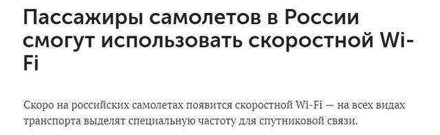 http://images.vfl.ru/ii/1524041566/c3baa798/21416728_m.png