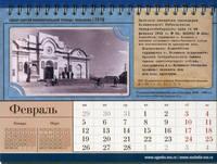 http://images.vfl.ru/ii/1524044494/ad3bcc94/21417437_s.jpg