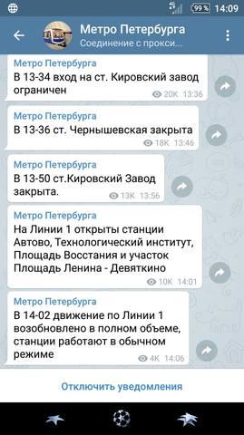 http://images.vfl.ru/ii/1524051546/d882c2af/21419396_m.jpg