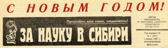 http://images.vfl.ru/ii/1524073526/a76f631b/21424211_m.png